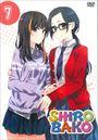 SHIROBAKO 7