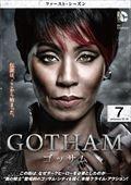 GOTHAM/ゴッサム <ファースト・シーズン> Vol.7