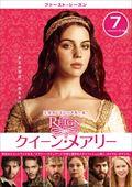 REIGN/クイーン・メアリー <ファースト・シーズン> Vol.7