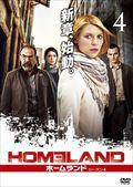 HOMELAND/ホームランド シーズン4 vol.4