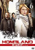 HOMELAND/ホームランド シーズン4 vol.6