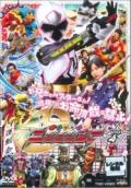 手裏剣戦隊ニンニンジャー VOL.4