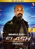 THE FLASH/フラッシュ <ファースト・シーズン> Vol.11