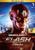 THE FLASH/フラッシュ <ファースト・シーズン> Vol.12