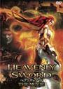 Heavenly Sword���إ֥������ɡ�The Movie