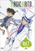 まじっく快斗1412 Vol.7