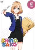 SHIROBAKO 9