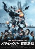 THE NEXT GENERATION �ѥȥ쥤�С� ���Է���