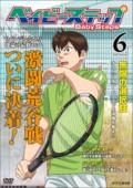 ベイビーステップ 第2シリーズ Vol.6
