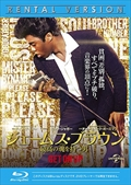 【Blu-ray】ジェームス・ブラウン〜最高の魂(ソウル)を持つ男〜