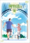 俺物語!! Vol.5