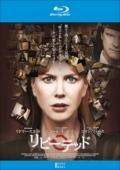 【Blu-ray】リピーテッド