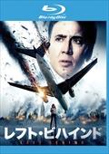 【Blu-ray】レフト・ビハインド