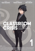 Classroom��Crisis 1