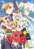魔法少女リリカルなのはViVid Vol.6