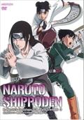 NARUTO-ナルト- 疾風伝 ナルトの背中〜仲間の軌跡〜 3