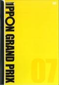 IPPONグランプリ 07