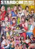 STARDOM THE BEST 2014 part.3 DISC 2