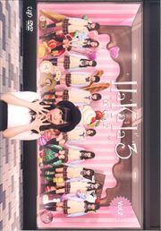 HaKaTa百貨店 3号館 Vol.2