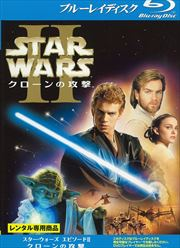 【Blu-ray】スター・ウォーズ エピソードII/クローンの攻撃