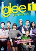 glee/グリー ファイナル・シーズン vol.1