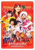ももいろクローバーZ/ももクロ春の一大事2012〜横浜アリーナ 〜まさかの2Days〜 ももクロ☆オールスターズ Disc.1