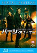 【Blu-ray】パージ:アナーキー