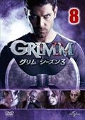 GRIMM������� ��������3 vol.8