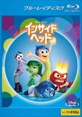 【Blu-ray】インサイド・ヘッド