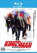 【Blu-ray】キングスマン