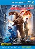 【Blu-ray】ファンタスティック・フォー