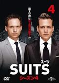 SUITS/スーツ シーズン4 Vol.4