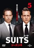 SUITS/スーツ シーズン4 Vol.5