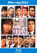 【Blu-ray】HERO (2007)