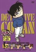 名探偵コナン DVD PART24 vol.1