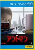 【Blu-ray】アントマン