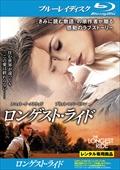 【Blu-ray】ロンゲスト・ライド