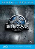 【Blu-ray】ジュラシック・ワールド