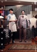 小林賢太郎テレビ 7