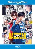 【Blu-ray】バクマン。