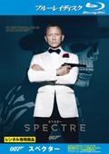 【Blu-ray】007 スペクター