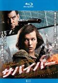 【Blu-ray】サバイバー