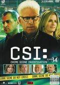 CSI:科学捜査班 シーズン14 Vol.6