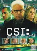 CSI:科学捜査班 シーズン14 Vol.8