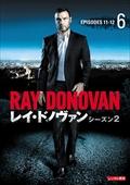 レイ・ドノヴァン シーズン2 Vol.6