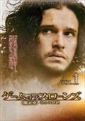 ゲーム・オブ・スローンズ 第五章:竜との舞踏 Vol.1