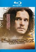 【Blu-ray】ゲーム・オブ・スローンズ 第五章:竜との舞踏 Vol.1