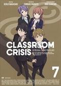 Classroom☆Crisis 7
