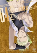 Dance with Devils 第4巻