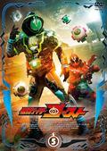仮面ライダーゴースト VOL.5